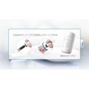 iQOS CLEANER(アイコス クリーナー) ブラシ 2個セット|lifestyle-007|04