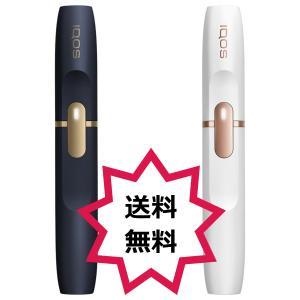 アイコス 新型 iQOS 2.4Plus 電子タバコ ホルダー 本体 単品 各色 紺 白