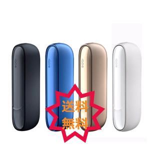 アイコス3 チャージャー単品  【ご注意】 ※こちらは【iQOS ポケットチャージャーのみ】の販売で...