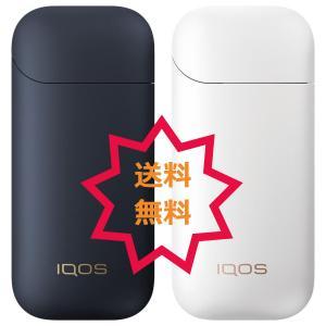 iQOS アイコス 2.4Plus ポケットチャージャー単品 各色 紺 白 新型iQOS