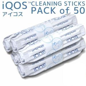 お買い得 iQOS  専用クリーニングスティック10パック×5セット 計50パック|ライフスタイル PayPayモール店
