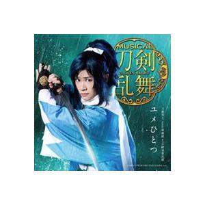 ユメひとつ (予約限定盤B CD+DVD)  刀剣男子 刀剣乱舞 lifestyle-007