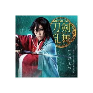 ユメひとつ (予約限定盤C CD+DVD) 刀剣男子 刀剣乱舞 lifestyle-007