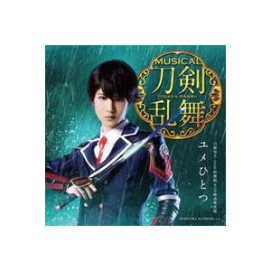 ユメひとつ (予約限定盤D CD+DVD) 刀剣男子 刀剣乱舞 lifestyle-007