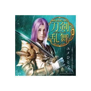 ユメひとつ (予約限定盤E CD+DVD)  刀剣男子 刀剣乱舞 lifestyle-007