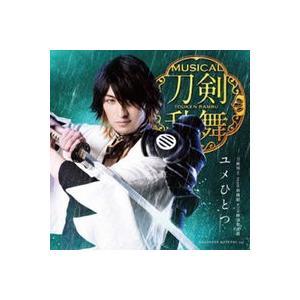 ユメひとつ (予約限定盤F CD+DVD)  刀剣男子 刀剣乱舞 lifestyle-007