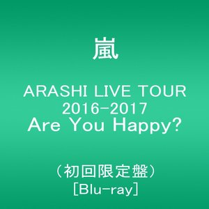 ARASHI LIVE TOUR 2016-2017 Are You Happy?(初回限定盤) [Blu-ray] 嵐|lifestyle-007