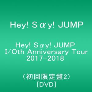 特価 Hey! Say! JUMP I/Oth Anniversary Tour 2017-2018(初回限定盤2) [DVD]|lifestyle-007
