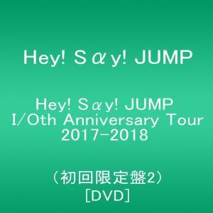 Hey! Say! JUMP I/Oth Anniversa...