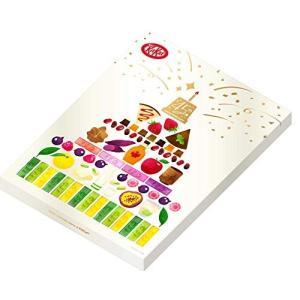 紙袋付 ネスレ日本 キットカットショコラトリー 45周年記念アソート 371.6g|lifestyle-007