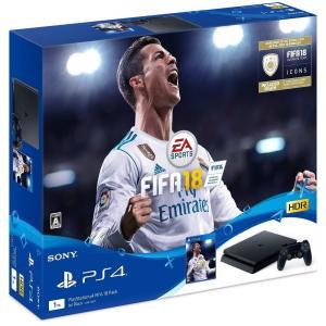 PlayStation 4 FIFA 18 PackHDD 1TB【本体同梱限定】 プロダクトコード・レンタルアイコン選手3名・レア選手パック同梱|lifestyle-007