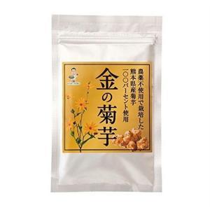 金の菊芋 200粒 ドクターベジフル 4589907380027|lifestyle-007