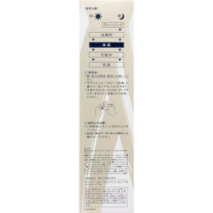 ONE BY KOSE 薬用保湿美容液 ラージ 120mL|lifestyle-007|06