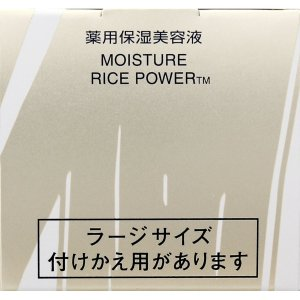 ONE BY KOSE 薬用保湿美容液 ラージ 120mL|lifestyle-007|07