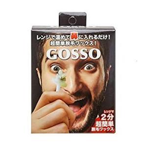 GOSSO ゴッソ (ブラジリアンワックス鼻毛脱毛セット)|lifestyle-007