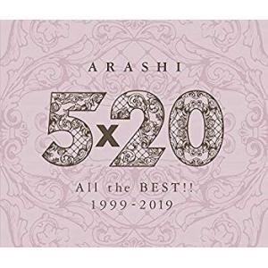 嵐 5×20 All the BEST!! 1999-2019 通常盤 4CD 4580117627629の画像