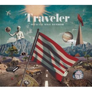 Official髭男dism Traveler 通常盤