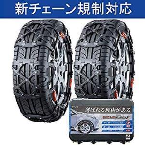 カーメイト 2019年出荷モデル 簡単装着日本製 JASAA認定 非金属タイヤチェーンバイアスロンク...