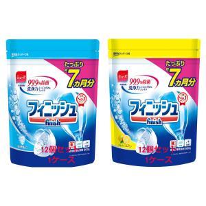 食洗機 洗剤 フィニッシュパワー&ピュア 大型 900g  12個セット 1ケース 全2種