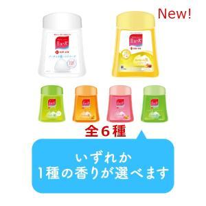 ミューズ ノータッチ ハンドソープ 詰め替え 泡 自動 全4種の香り 殺菌 消毒 除菌 手洗いの画像