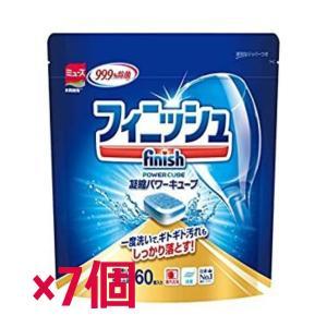 まとめ買い フィニッシュ 食洗機用洗剤 固形 タブレット パワーキューブ Mサイズ  60回分 ×7...