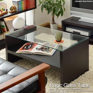 ローテーブル ガラステーブル センターテーブル 北欧 おしゃれ シンプル  送料無料|lifestyle-funfun