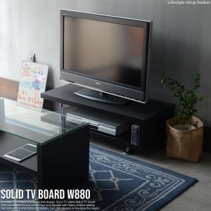 テレビ台 ローボード 幅105 32型 42型 北欧 収納 シンプル おしゃれ AVラック TV台 AVボード ロータイプ 送料無料|lifestyle-funfun
