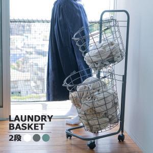 【商品説明】  洗濯機横で洗濯物をスムーズに出し入れできるランドリーワゴン。洗濯機の横に置いて、スマ...