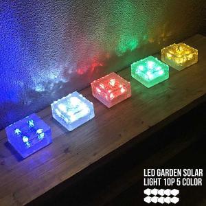 【商品コード】 PRO-LIT-0017-10P   【商品名】 石目調LEDガーデンソーラーライト...