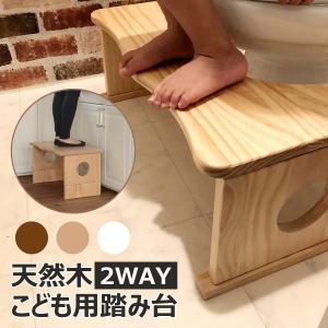 【商品説明】 お子様にとって、トイレは不安がいっぱい。トイレトレーニングがなかなかはかどらない…。そ...