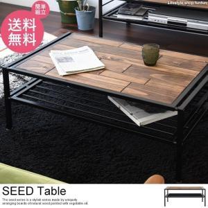 ローテーブル センターテーブル 木製 木 パイプ 北欧 テーブル おしゃれ 安い seedシリーズ 「シード」 送料無料|lifestyle-funfun
