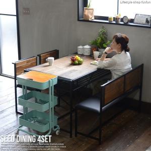 ダイニングテーブルセット 4点セット 4人用 テーブル チェア 木製 木 北欧 おしゃれ 幅120 リビングテーブル センターテーブル seedシリーズ 送料無料の写真