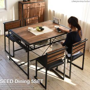 ダイニングテーブルセット ダイニングセット 5点セット 4人用 テーブル チェア 木製 木 北欧 おしゃれ 幅120 リビングテーブル センターテーブル seedシリーズ|lifestyle-funfun
