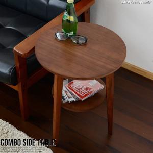 サイドテーブル 北欧 木 木製 ベッド 棚付 ソファ リビン...