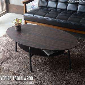 ローテーブル センターテーブル 木製 木 北欧 シンプル おしゃれ 幅90 ベリーサ 楕円 送料無料の写真