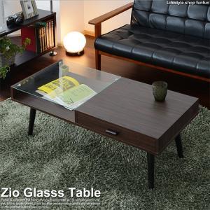 最大1500円OFFクーポン ローテーブル ガラステーブル センターテーブル 引出付 収納機能 リビングテーブル おしゃれ シンプル 北欧の写真