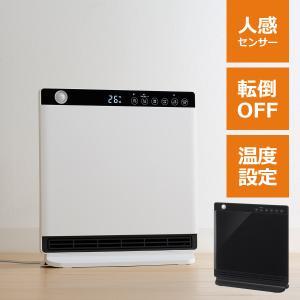 ヒーター 暖房 セラミックヒーター ファンヒーター 人感 室温センサー付 ヒートワイドミドル おしゃれ オフタイマーの画像