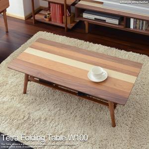 ローテーブル 折りたたみ センターテーブル 折りたたみテーブル リビングテーブル 北欧 シンプル Tetraシリーズ 長方形 Tetraシリーズ 送料無料の写真