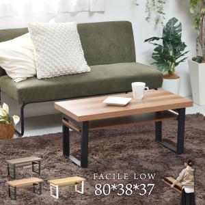 ローテーブル 折りたたみテーブル センターテーブル  リビングテーブル バネット 幅100cm 北欧 シンプル 楕円 長方形 送料無料|lifestyle-funfun