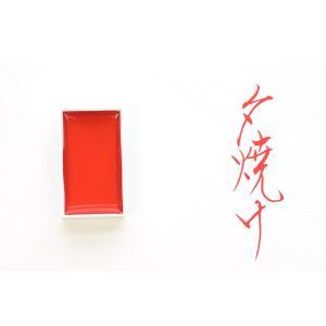 美樂の書オリジナル顔彩BOX「四季」2|lifestyle-management