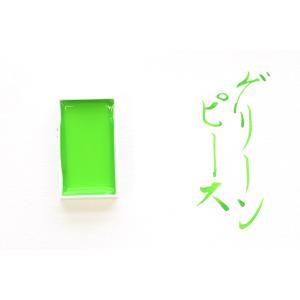 美樂の書オリジナル顔彩BOX「夢」 lifestyle-management