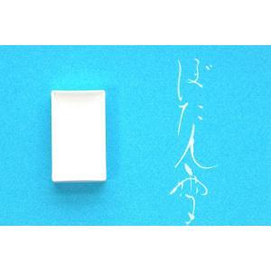 美樂の書オリジナル角顔彩「柊」|lifestyle-management