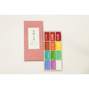 美樂の書オリジナル顔彩BOX「四季」1|lifestyle-management