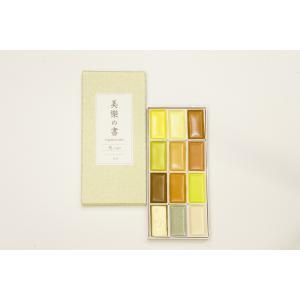 美樂の書オリジナル顔彩BOX「光」|lifestyle-management