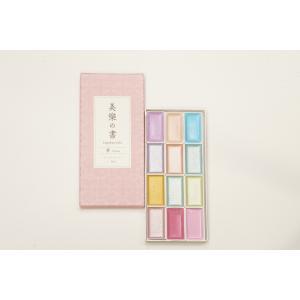 美樂の書オリジナル顔彩BOX「夢」|lifestyle-management