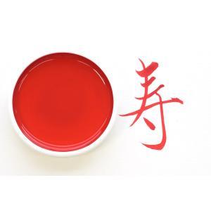 美樂の書オリジナル鉄鉢「寿」|lifestyle-management