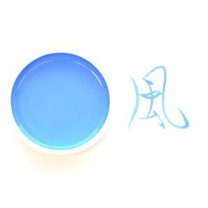 美樂の書オリジナル鉄鉢「風」|lifestyle-management