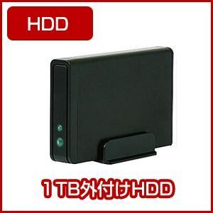 大容量 1TB外付USBハードディスクドライブ