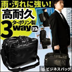 ビジネスバッグ 3way リュック メンズ  防水 大容量 ...