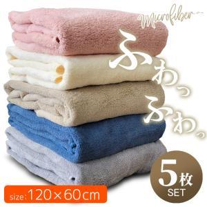 バスタオル セット 3枚セット マイクロファイバー タオル 吸水 速乾 乾燥 3枚組 プールタオル ...